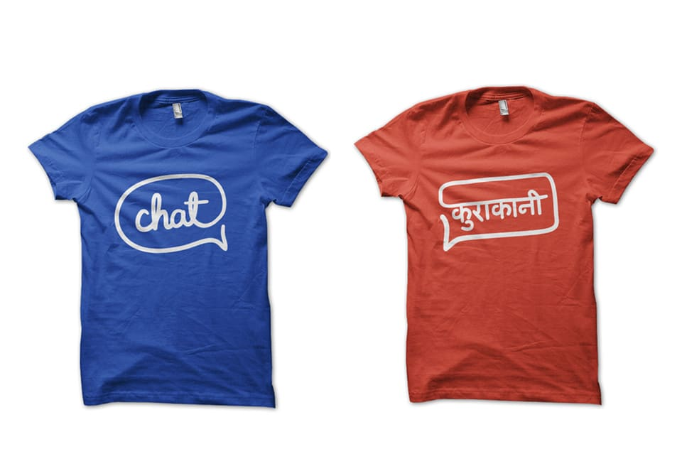 Red and blue t-shirts
